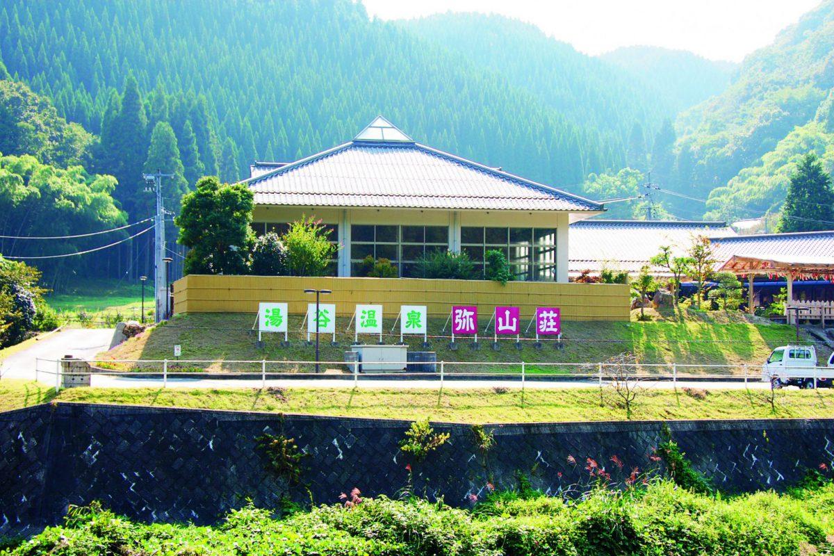写真1:弥山荘外観
