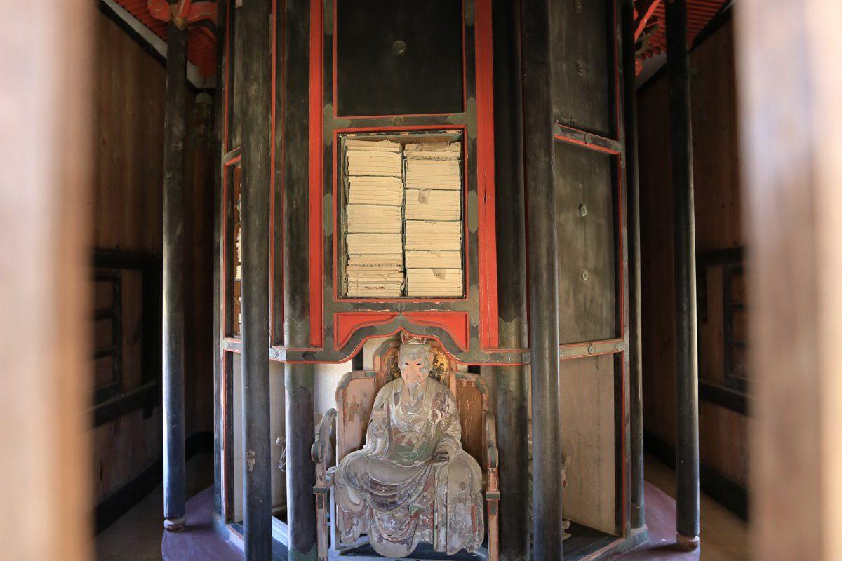 写真1:正蓮寺経堂