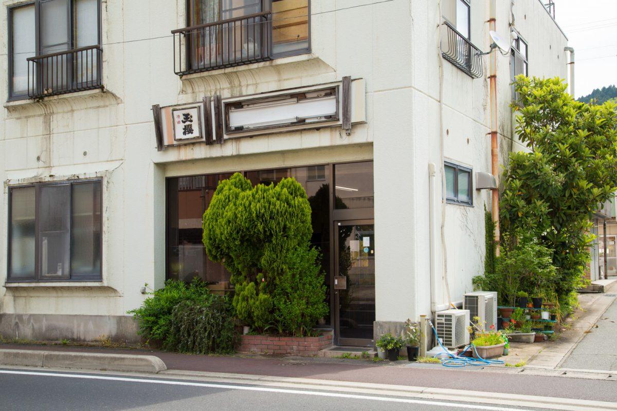 写真3:ふくむら食堂店舗前