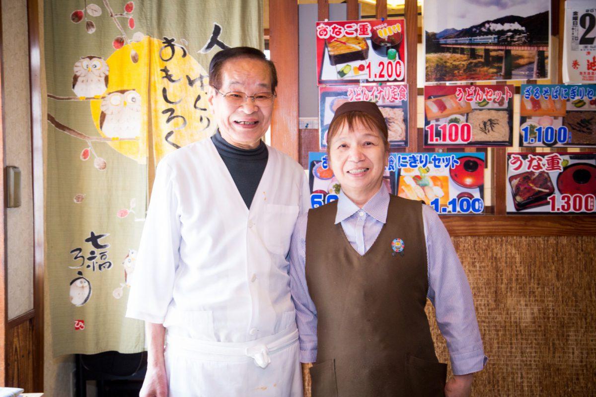 写真1:新栄寿しの大将と女将