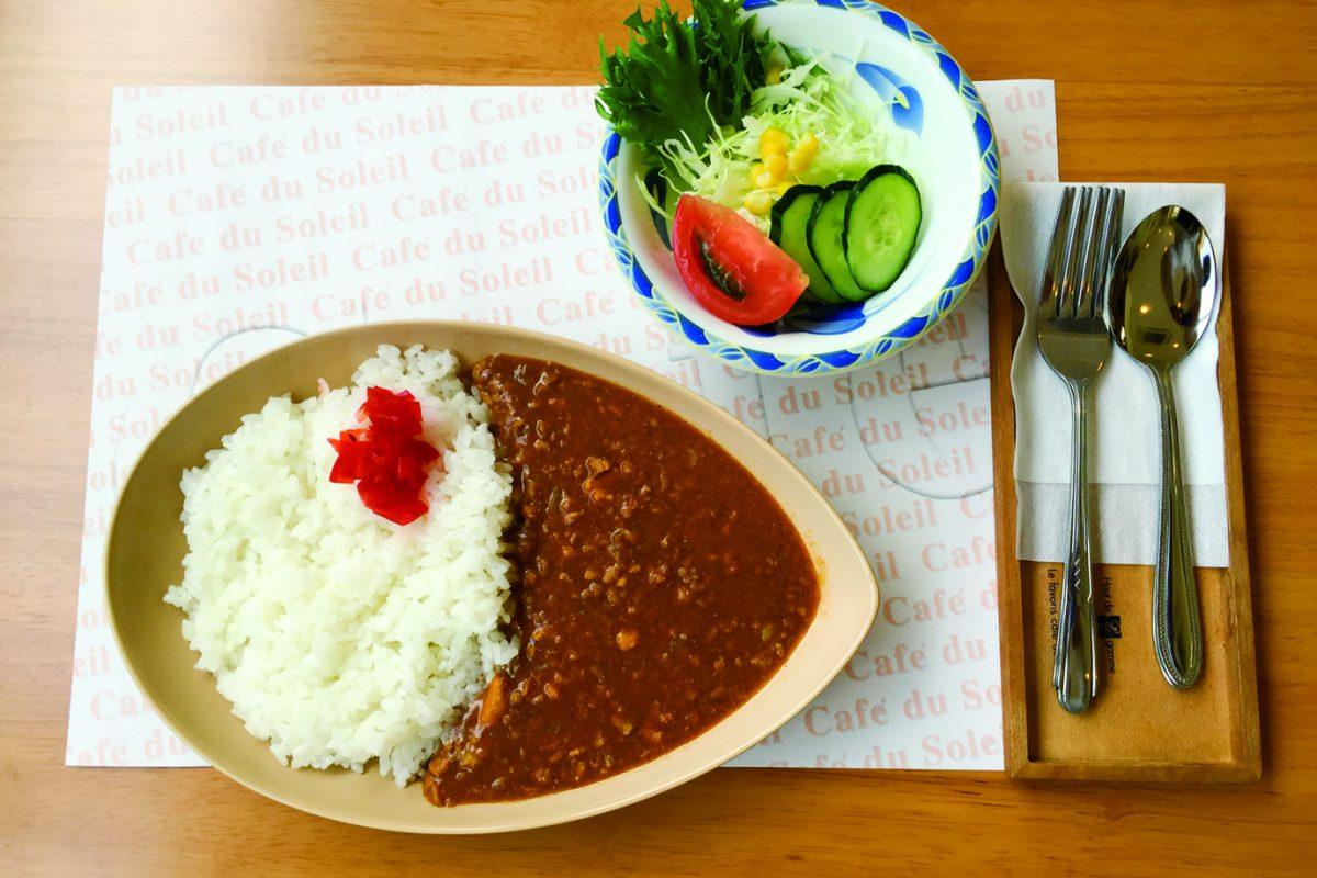写真1:カフェ・ドゥ・ソレイユのカレー