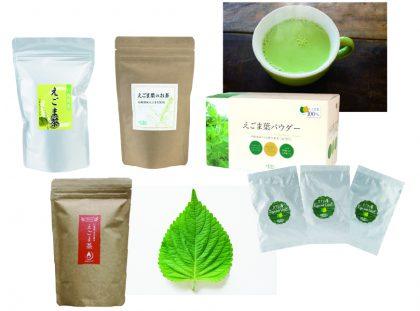 写真:えごま茶商品