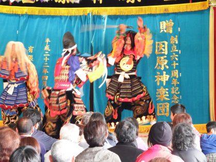 写真:春祭り因原交流神楽大会