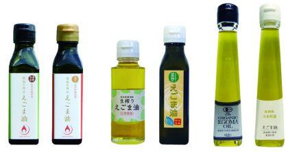 写真:えごま油商品